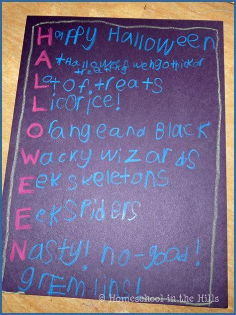 Halloween Acrostic Poem Ideas by Acrostic Halloween Poem Examples Halloween Acrostic