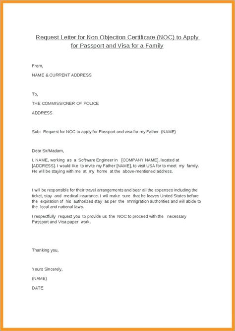 application letter format  noc noc sample format