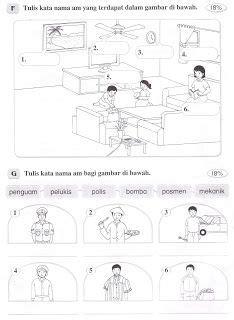 bahasa malaysia   latihan kata nama
