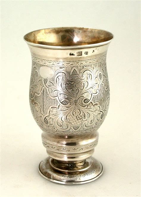 large silver goblet russia    base highly