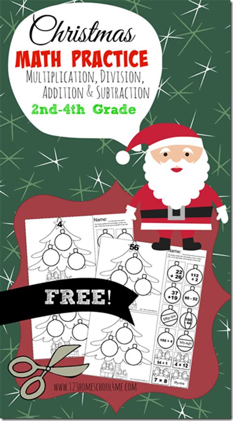 free christmas glyphs for fourth grade free math worksheets cut and paste multiplication division subtraction and addition
