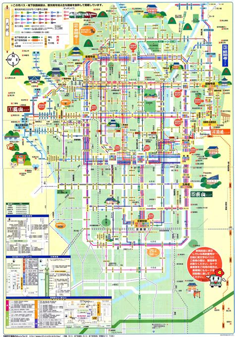 large kyoto maps     print high