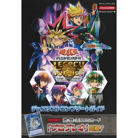 duel yugioh link monsters gi oh yu legacy duelist evolution