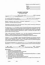 составить заявление в суд о прекращении регистрации и принудительном выселении