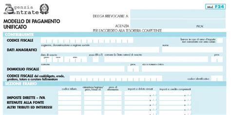 Ufficio O Ente F23 - f24 telematico da oggi 232 obbligatorio come fare per i