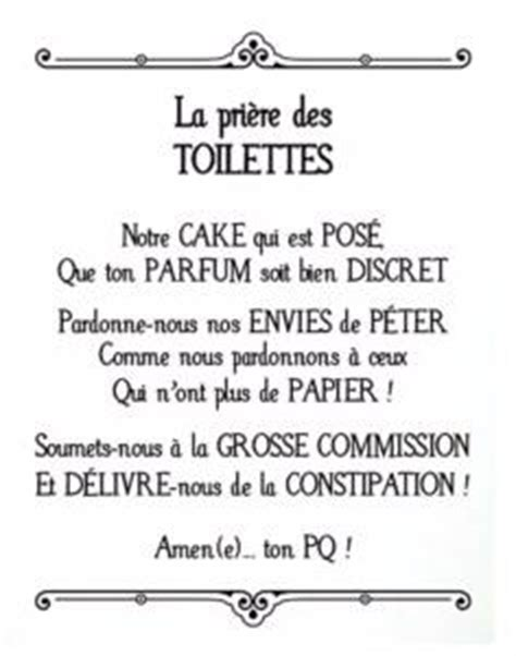stickers muraux quot la pri 232 re des toilettes quot