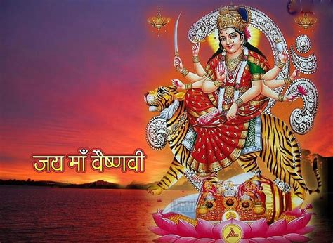 Animated Navratri Wallpapers - happy navratri vaishno maa mata devi wishes animated