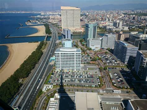 Feeling the Ground Shake in Fukuoka, Japan - A Journey Away