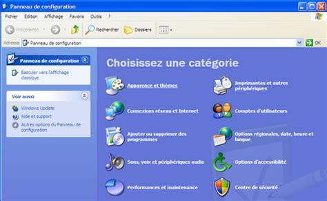 personnalisation du bureau changer de fond d écran windows 7 nul en info com