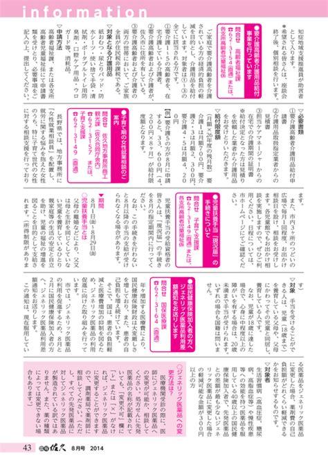 東京都23区全体地図 Bing
