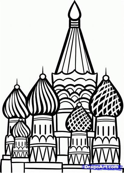 Draw Drawing Step Cathedral Moscow Basil Saint