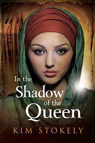 shadow   queen  kim stokely