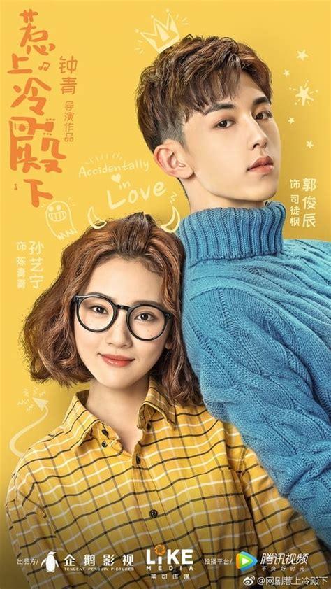 the wolf 2018 chinese drama ep 1 eng sub