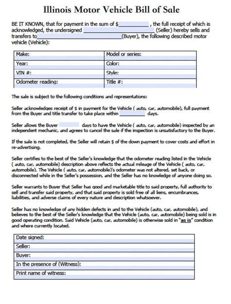 illinois motor vehicle secretary  state bill