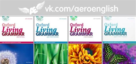 Grammar Materials A-z