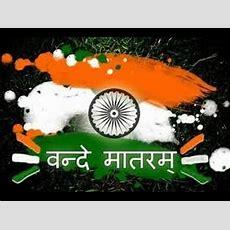 Top 10 Patriotic(desh Bhakti) Hindi Songs Of India 1526 Youtube