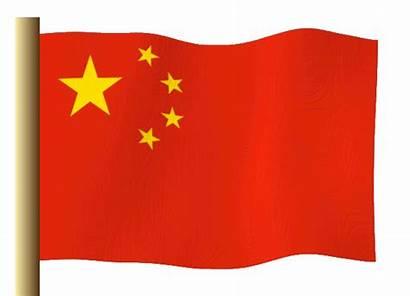 Flag China Animated Chinese Animation ไฟล Case