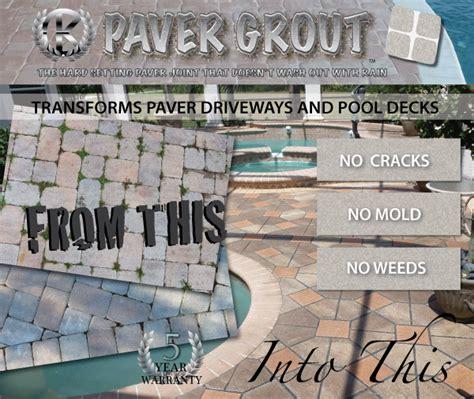 paver sealing pool decks  driveways   hard
