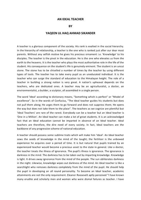 essay of teacher an ideal teacher