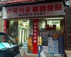 Quick guide to Korean grocery stores in Hong Kong! Kimchi+ ...