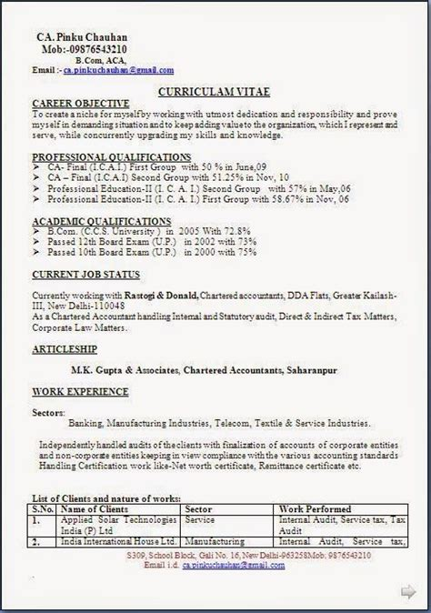 Excellent Cv by Europass Curriculum Vitae Exle Sle Template Exle