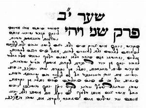Was the New Testament written in Greek or in Hebrew ...