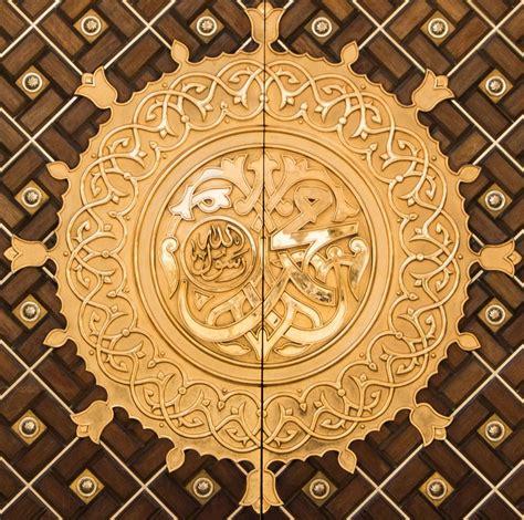 door  masjid nabawi  saudi arabia islamic art