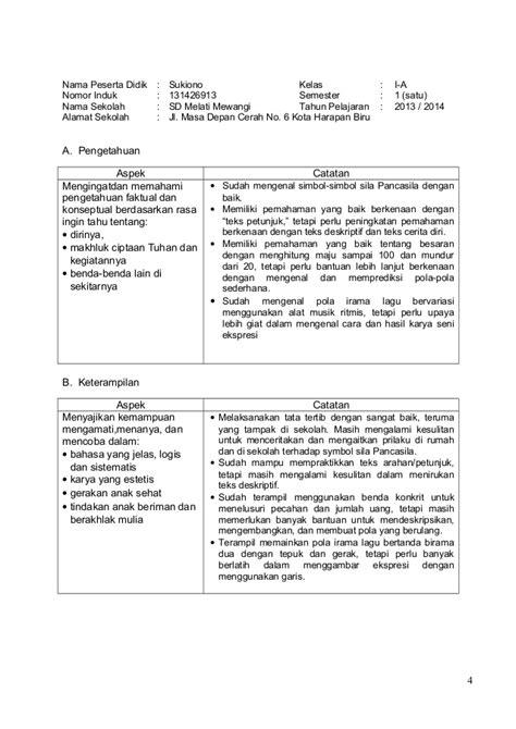 format buku raport sd kurikulum  beserta contoh isinya