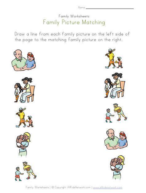family matching worksheet  images family worksheet
