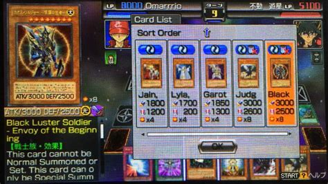 yugioh tag force 6 me lightsworn deck vs yusei fudo