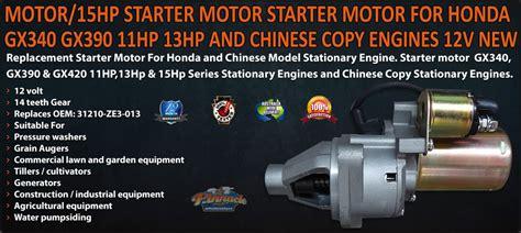 starter motor  honda gx gx hp hp  chinese