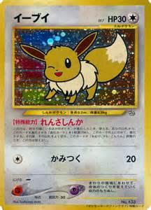 Print Pokemon Cards