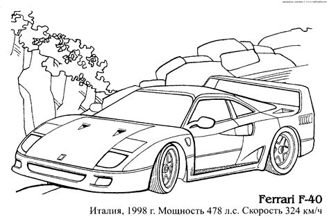 Kleurplaat porsche sportwagen auto s kleurplaten 52 kies een gave kleurplaat van een van de auto s die we op deze pagina voor je. 34 dessins de coloriage ferrari à imprimer sur LaGuerche ...
