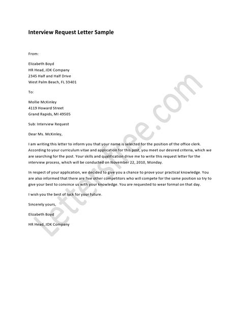 interview request letter interview letter sample letter sample sample resume interview