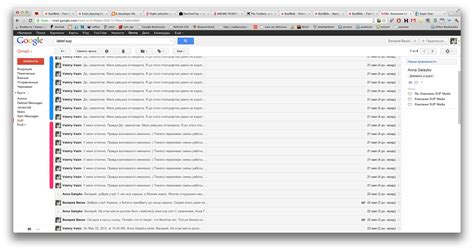 Apple Mail  Ee  Gmail Ee   Duplicates Outgoing Emails Super User