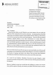 Kayo Letter, page 1 Mudd Mcript Library Blog
