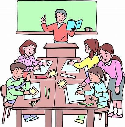 Classroom Clipart Transparent Clip Webstockreview Jeronimo Ramirez