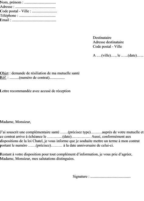 modèle de lettre de résiliation mutuelle santé loi chatel lettre type resiliation contrat mutuelle document