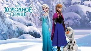 Frozen Wallpapers - Princess Anna Wallpaper (36252568 ...