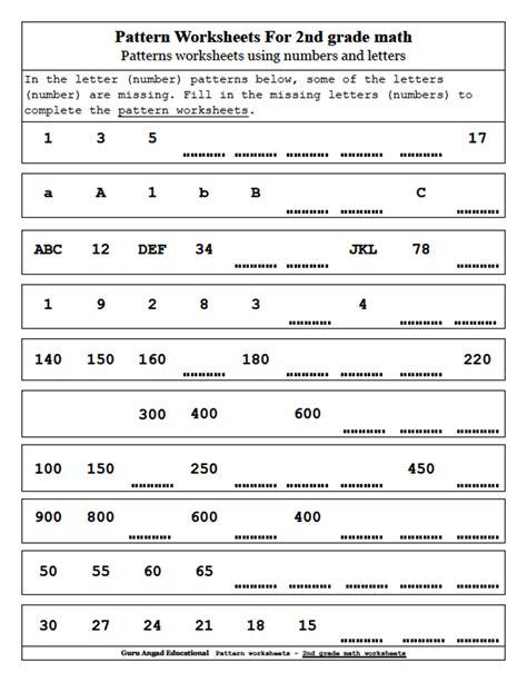 printables  patterns worksheets   grade
