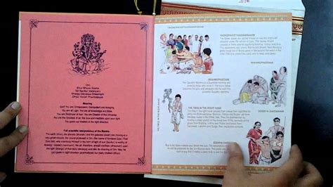 fold upanayanam cards bigger size youtube