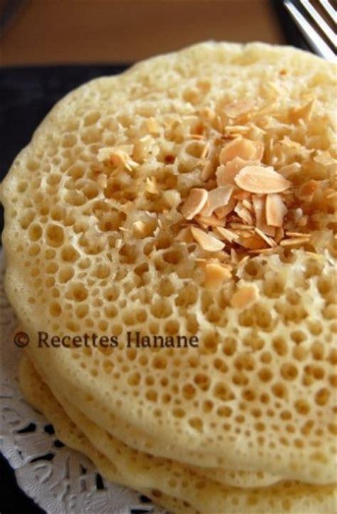 cuisine by hanane recettes ramadanesques