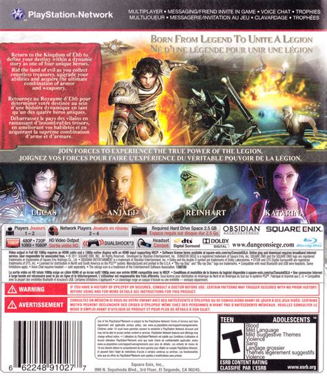 dungeon siege iii review dungeon siege iii 2011 playstation 3 box cover