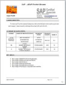 Best Resume For Sap Abap Fresher by Sle Sap Abap Fresher Cv Format