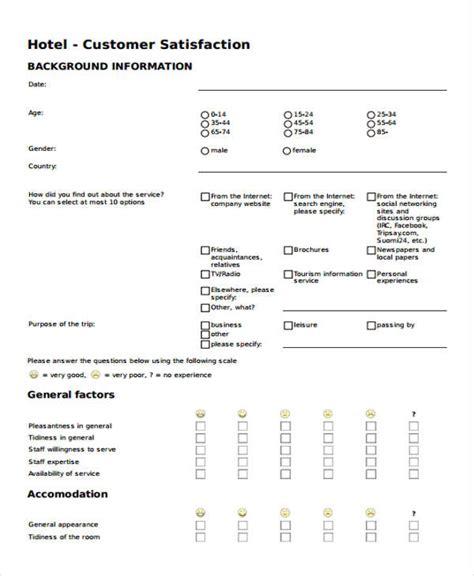 customer feedback form templates