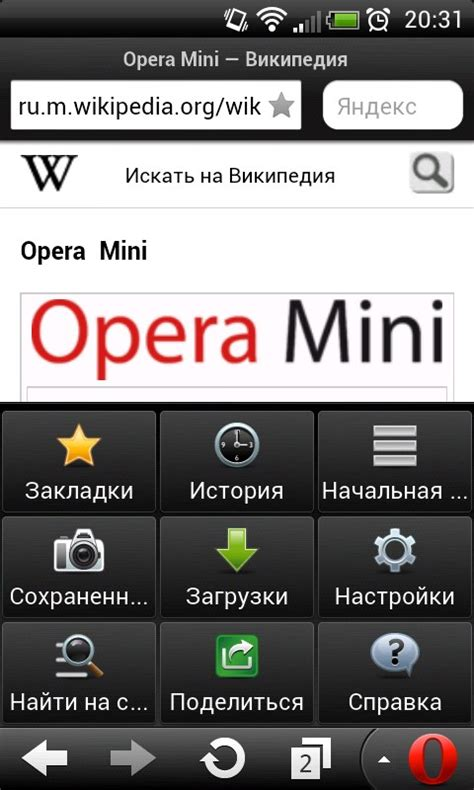 opera mini for samsung gt s6102 galaxy y duos free soft for android smartphones