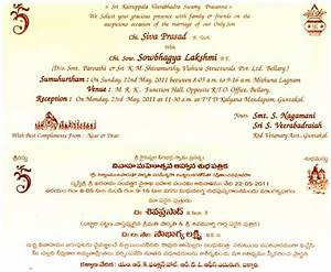 wedding quotes for cards wedding gallery pinterest With wedding invitation in telugu language
