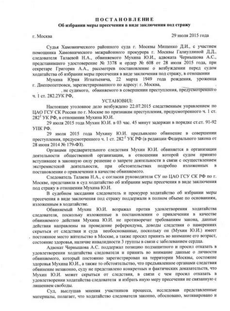 Статья 37. заключение концессионного соглашения без проведения конкурса консультантплюс