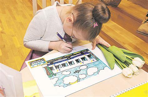 Jauno e-talonu rotā Katrīnas Vidneres zīmējums - Rīgā - nra.lv