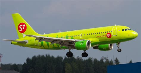 S7 airlines Reviews and Flights (with photos) - TripAdvisor